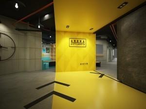 Dự toán cải tạo nội thất không gian sáng tạo